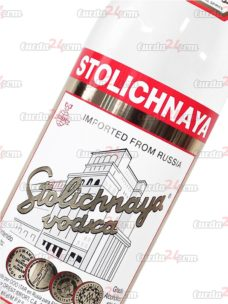 vodka-stolichnaya-licoreria-a-domicilio-curda-24