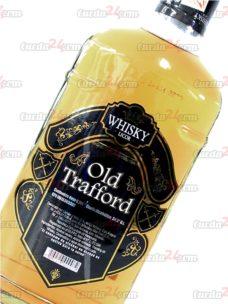 whisky-old-trafford-licoreria-a-domicilio-curda-24