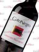 vino-tinto-gato-negro-caracas-delivery-curda-express-min