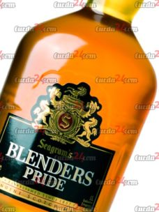 whisky-blenders-caracas-delivery-curda-express-min