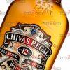 whisky-chivas-regal-caracas-delivery-curda-24-min-